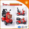 novel foldable electric scooter 120w