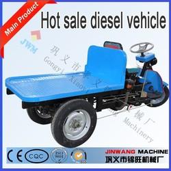 diesel 3-wheel motorcycle/best sale diesel 3-wheel motorcycle/chinese diesel 3-wheel motorcycle