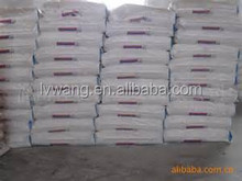 competitive price powder boric acid fertilizer