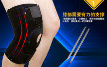 Professional open holes sports knee brace knee support for basketball/football/running