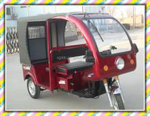 2015 China three wheel electric motorcycle