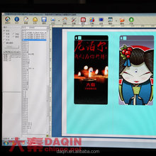 daqin custom mobile 3d sticker design software for making stickers
