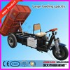 3 wheel electric motorcycle, battery operated 3 wheel electric motorcycle, 3 wheel electric motorcycle with automatic lifting sy