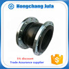 flexible flange single ball joint expansion rubber joint