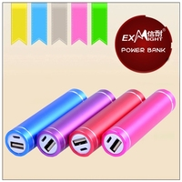 2014 Cheap Cylinder Power Bank For Key Chain etech Power Supply