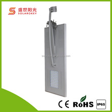 2015 smart solar power integrated all in one Solar Street Light ip66