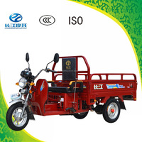 Factory directly sale 3 wheel adult motor tricycle for cargo hot sell in China
