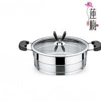 Stainless steel soup pot hot pot cooking pot