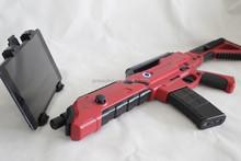 pad power gun for FPS shooting game, the most popular video shooting game gun
