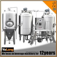 2015 brewery for sale draft beer machine 100L beer machine