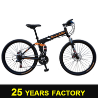 RF-44 mini china cheap folding bike