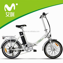lithium battery foldable electric bicycle