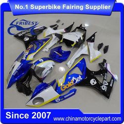 FFKBM001 Motor Fairing For S1000RR 2009-2014 Goldbet With Seat Cowl 2