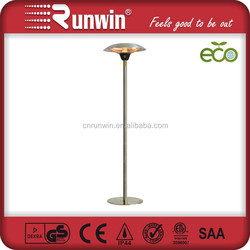 2100W mini head electric patio heater energy saving lamp heater