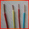 pvc insulatde 1.5mm electrical cable
