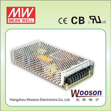 Meanwell RQ-125B 125W Switching power supply Quad output
