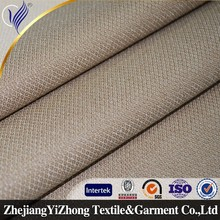 China wholesale suiting fabric spandex fabric online china shop