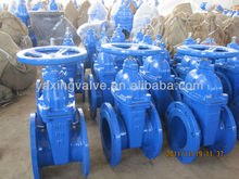 (BS5163) flange end resilient seated stem gate valve (plumbing valve)