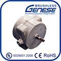 motor bldc ahorrador de energía 55w compatible con electrodomésticos