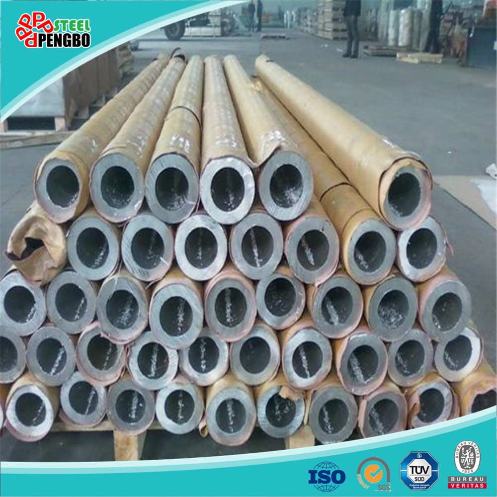 6061 6063 7075 tubo redondo de alum nio tubos de alum nio - Tubo de aluminio redondo ...
