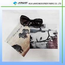 Mobile phone clean cloth key chain,microfiber cleaning cloth for ipad,microfiber cloth for glass