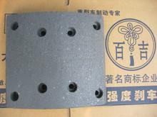 mercedes benz 163 brake lining 19486 ceramic fiber made in China