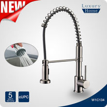 Single handle Upc ab1953 nsf pull down kitchen faucet