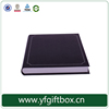 custom paper packaging box shape like a book magnetic closure box design your own box