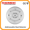 /product-gs/numens-hna-360-hl-ce-and-ul-approved-addressable-durable-heat-detector-24v-operation-60374523737.html