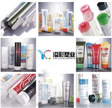 Empty Plastic Cosmetic Plastic Tube