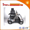 cheapest handicapped scooter mini mobility scooter vehicles china factory