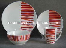 16pcs New Bone China dinnerware