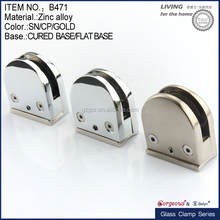 Double Bathroom Stainless Steel C Clamp