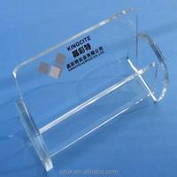 Cheap plastic PMAA acrylic business card holder