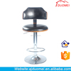 2015 Alibaba Supplier Wood Bar Stools With Footrest