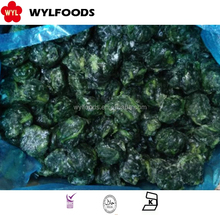 China supplier good quality Frozen food vegetable spinached chopped in frozen vegetable price
