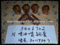 cummins NTA855 Injector Sleeve 3406702