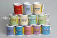many beautiful decal style mug