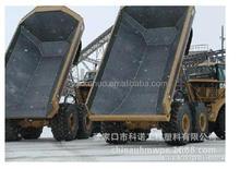Alta foram UHMWPE resistência truck bed liner