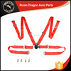 Alibaba China supplier 2 inch 4 points Camlock standard full body harness safety belt (Fia Approval)