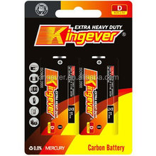 um1 D 1.5v dry cell battery Primary & Dry Batteries R20