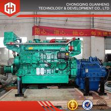 best quality electrial start parts 2 cylinder marine diesel engine