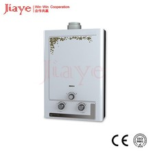 NG/LPG gas hot water heater, zero pressure gas water bioler/geyser JY-PGW1009