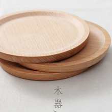 """Beech wood woodcut round coasters insulation against hot pad wooden coasters 5.5"""""""