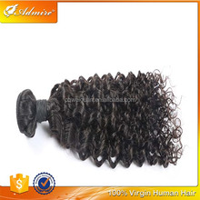 Admire Beautiful Jerry Curl Permanent Wave 100% Remy Human Hair for Black Women