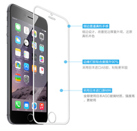 2.5D 9H the Aegis screen protector film for Apple IPhone 6S Plus screen protector tempered glassfor iPhone 6 plus tempered glass