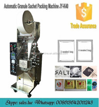 promotion factory price automatic instant coffee /sugar/coffee mate sachet packing machine