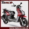Tamco 2015 Hot sale New cub RY125T-15(1) 125 motorcycles,cpi moped,buy scooters