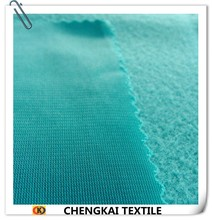 manufacturers fabric for upholstery of tricot brush