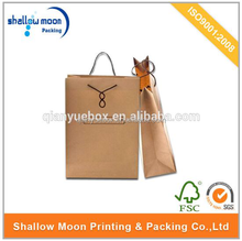 wholesale custom design wholesale beef jerky paper packaging bags
